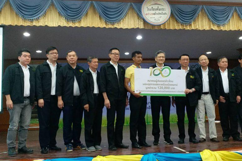 """สมาคมผู้ส่งออกข้าวไทย จับมือกรมการค้าภายใน จัดสัมมนาเสริมความรู้เกษตรกรโครงการ """"พลังประชารัฐ พัฒนาข้าวไทย"""" ที่ จ.ร้อยเอ็ด โอกาสครบรอบ 100 ปี การก่อตั้งสมาคมฯ"""